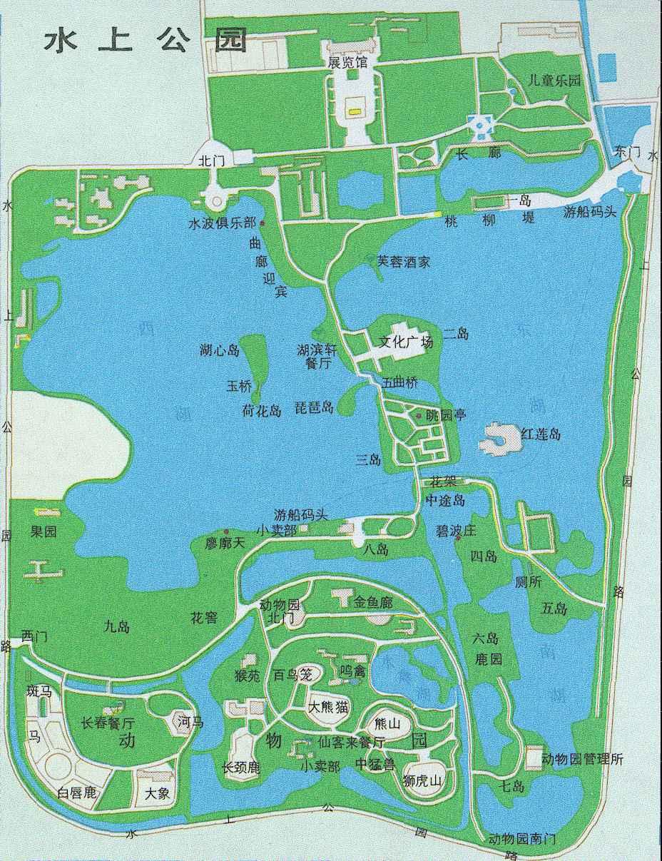 在水上公园南部,还有占地500亩的动物园,饲养着120多种珍禽异兽.