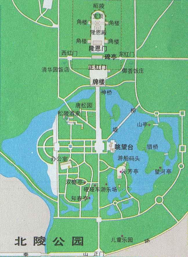 郴州南塔公园图片分享;