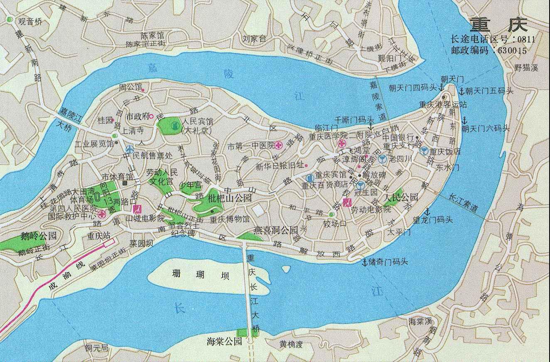 抗战时期重庆地图