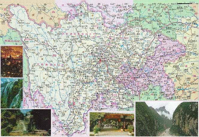 重庆没直辖前四川地图
